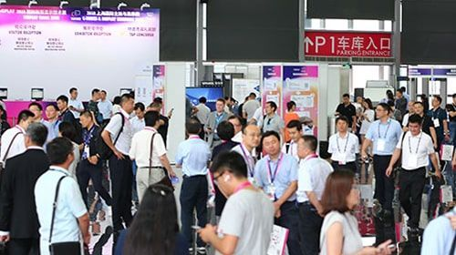 Accent Systems visits Shanghai to participate in MWC Asia